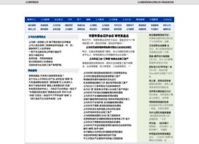 bbs.yiwu.com.cn
