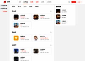 bbs.yongzhou.com