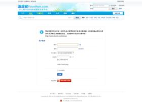 bbs.youxihun.com