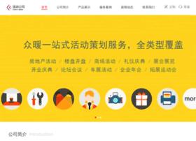 bbs.yowao.com
