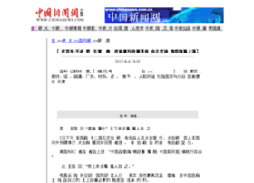bbs.yunzhuan.com