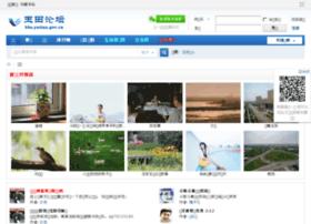 bbs.yutian.gov.cn