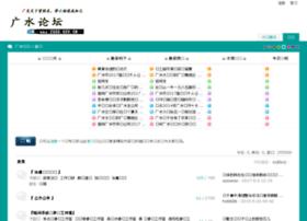 bbs.zggs.gov.cn