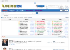 bbs.zglx.gov.cn