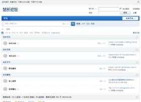 bbs.zhanzhang.com