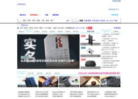 bbs.zhiyoo.com