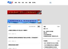 bbs.zhong5.cn