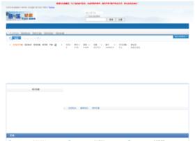 bbs.zxip.com