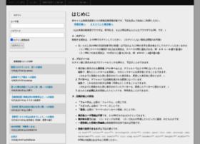 bbs24.shogidojo.net