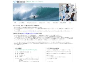 bbschool.net