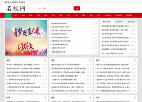 bbscode.com