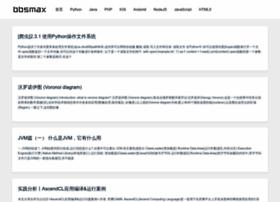 bbsmax.com