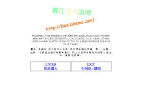 bbsmo.com