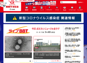 bbt.co.jp