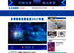 bbtnews.com.cn