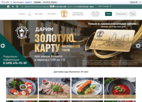 bbulvar.ru