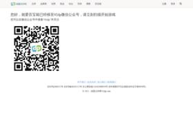 bbx.92dp.com