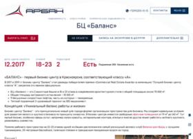 bc-balance.ru