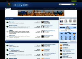 bc-city.com