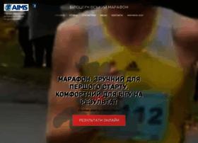 bc-marathon.org.ua