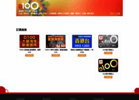 bc.d100.net