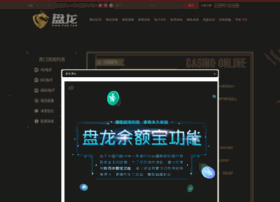 bcad.net