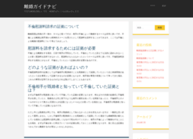 bcdiveguide.com