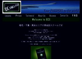 bcenglish.jp