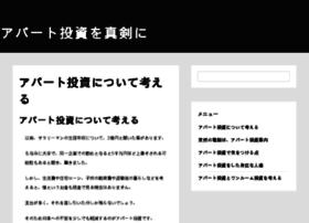 bcf-web-directory.com