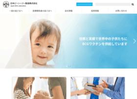 bcg.gr.jp