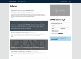 bcgrand.timepad.ru