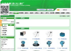 bchy.gkzhan.com