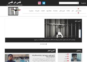 bciran.org