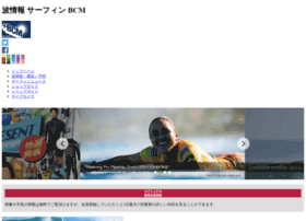 bcm-surfpatrol.com