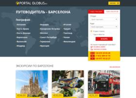 bcn.portalglobus.ru