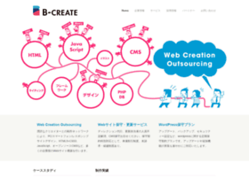 bcreate-outsourcing.com