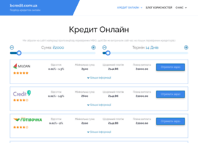 bcredit.com.ua