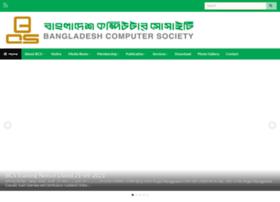bcsbd.org.bd