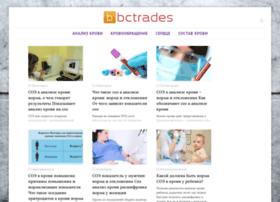 bctrades.ru