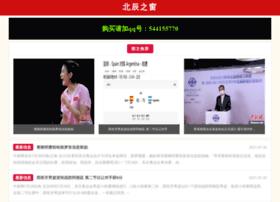 bctuan.com