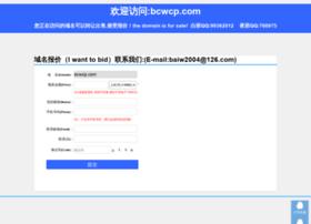 bcwcp.com