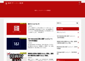 bd-hosting.com