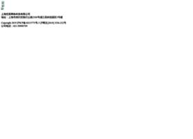 bd.kai-ying.com