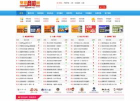 bd.zbzhandian.com