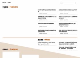 bda.edu.cn