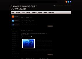 bdbookfair.blogspot.com