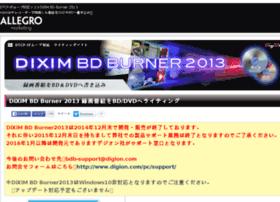 bdburner.jp