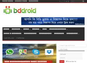 bddroid.com