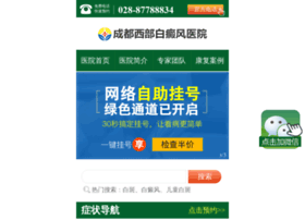 bdf.chengtu.com