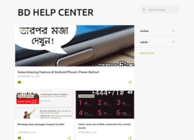 bdhelpcenter.blogspot.in